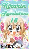 Commande de KirarinRevolution18