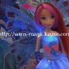 Bloom Sirenix doll