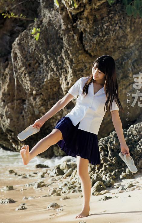 Magazine : ( [Young Animal Arashi] - 2018 / N°3 - Reona Matsushita Staring )
