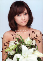 thanks eri kamei photobook