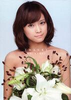 thanks eri kamei photobook