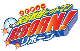 Kateikyoushi Hitman Reborn!
