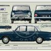 Ford Cortina Super 1965-66 (Airflow)
