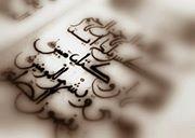 """Jurez """"Par Allah"""" avec les règles de la langue arabe."""