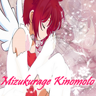 Sakura Kinomoto= Mizukurage Kinomoto (2)