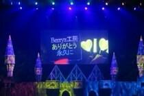 Les Berryz Kobo sont les meilleures