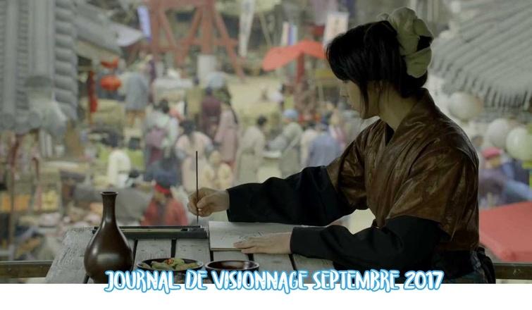Journal de visionnage Septembre 2017