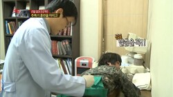 (vostfr) REAL MAN 03