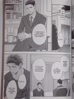 Le Maître de maison est un alpha de Fuyu Natsushita