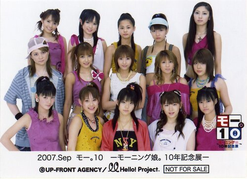 Shabondama Morning Musume 2003