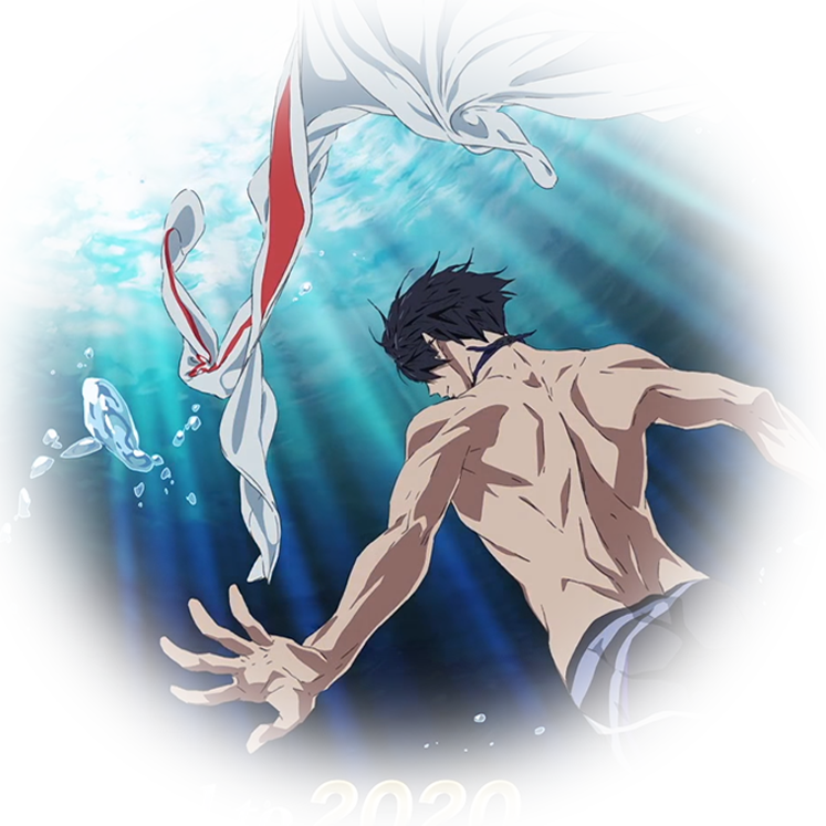 Free! Road to 2020