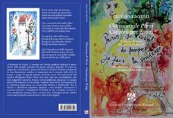 Éditions Universitarie Romane*2*