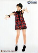 Haruka Kudo 工藤遥 Hello!Project 15 Shuunen Kinen Live 2013 Fuyu ~Viva!~ & ~Bravo!~ Hello! Project 誕生15周年記念ライブ2013冬 ~ビバ!~&~ブラボー!~