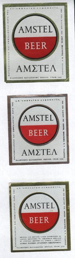 Athinaiki Brewery Amstel