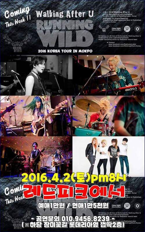 Korean - Japan tour 2016.