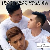 Heart Break Mountain