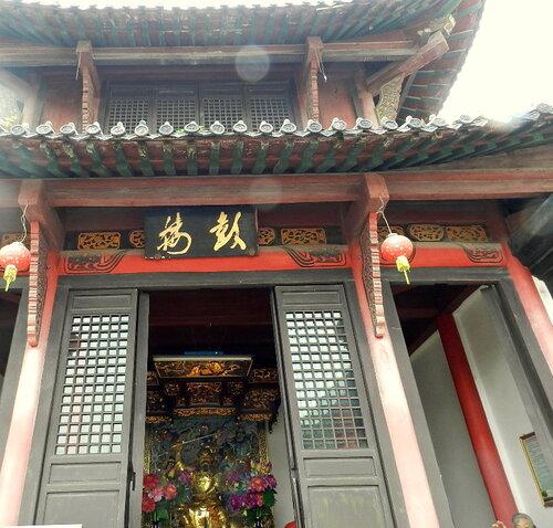 Wuhan (9)