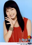 Riho Sayashi 鞘師里保 Hello!Project Maruwakari BOOK 2013 summer ハロプロまるわかりBOOK 2013 summer