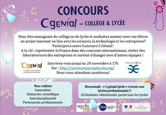 Concours CGénial 2015