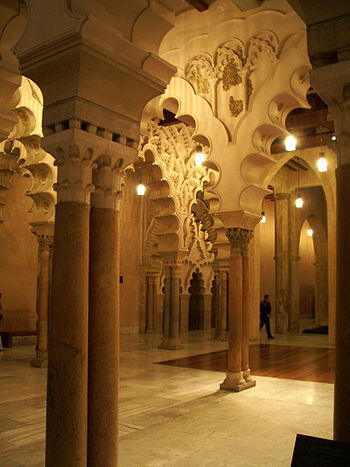 palais de la Aljafería