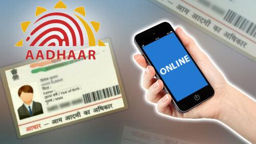How to Re-apply for New Aadhaar Card | Get Duplicate Aadhar Card Guide