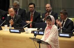 Ces personnes fantastiques #1 : Malala