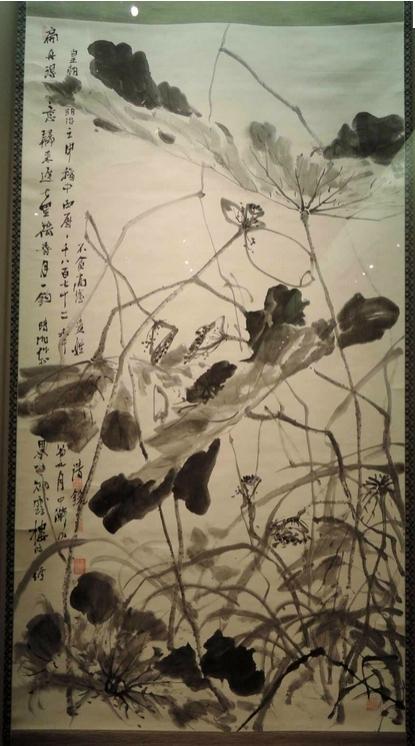 Lotus en automne, Okuhara Seiko