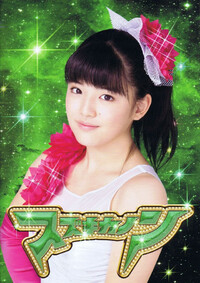 Morning Musume Concert Tour 2012 Haru ~Ultra Smart~