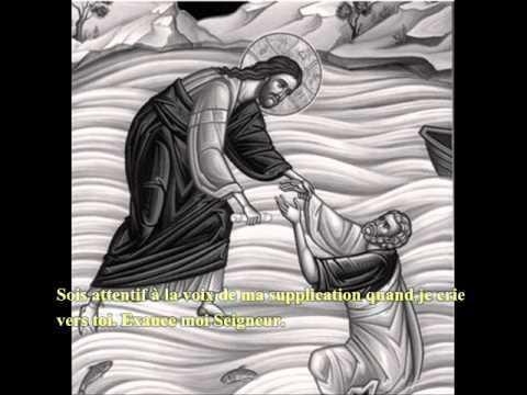 Résultats de recherche d'images pour «je crie vers toi seigneur»
