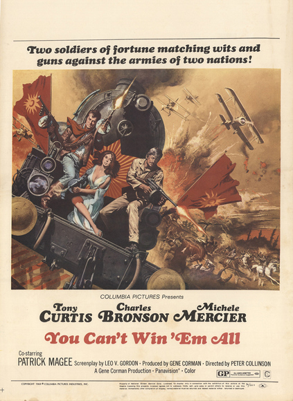 BOX OFFICE USA DU 23/07/1970 AU 29/07/1970