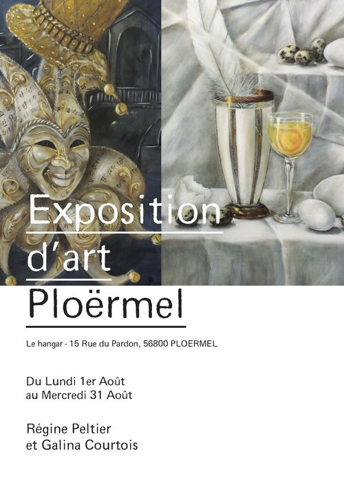 "EXPOSITION PLOERMEL ""LE HANGAR"""