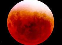 Super Lune et éclipse lunaire, le 28/09/2015