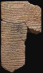 Calendrier mésopotamien (IIe millénaire av. J.C.)