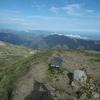 Du sommet du pico de Arlas