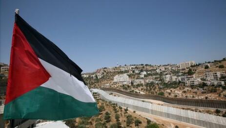 32783-palestine.jpg