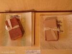 Papier japonais - tradition et modernité