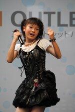 Ayumi Ishida Morning Musume Dorothy Little Happy
