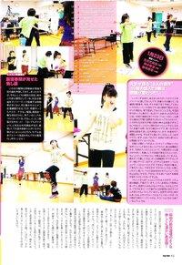 Magazines 2012