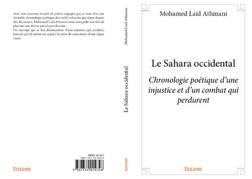 Pétition: SAHARA  OCCIDENTAL -----   oui  pour le  REFERENDUM !
