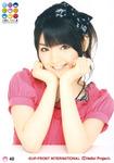 Sayumi Michishige 道重さゆみ Morning Musume Concert Tour 2009 Aki ~ Nine Smile ~   モーニング娘。コンサートツアー2009秋 ~ナインスマイル~