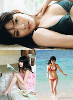 FLASH magazine sayumi michishige 2013 mille feuille photobook