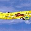 The Simpsons - Avion