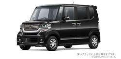 Nouveauté étrangère: Honda N Box