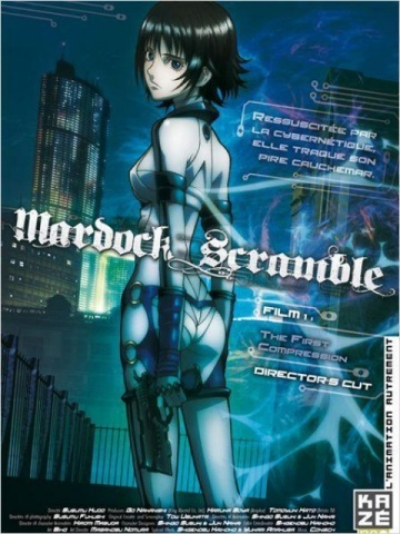 Telecharger Mardock Scramble: The First Compression (2012) [DVDRIP]