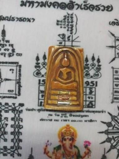 Bùa Phật - Bùa cao cao cấp số một về độ bình an, sức khỏe của Thầy - có sức  mạnh và sự bảo hộ của 2 vị Thần, Phật