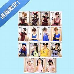 Hello! Project Tanjou 15 Shuunen Kinen 2013 Fuyu ~Viva!~/~Bravo!~