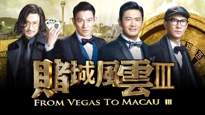 """Résultat de recherche d'images pour """"From Vegas to Macau III"""""""