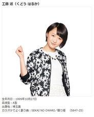 Morning Musume LIVE DAM Karaoke haruka kudo