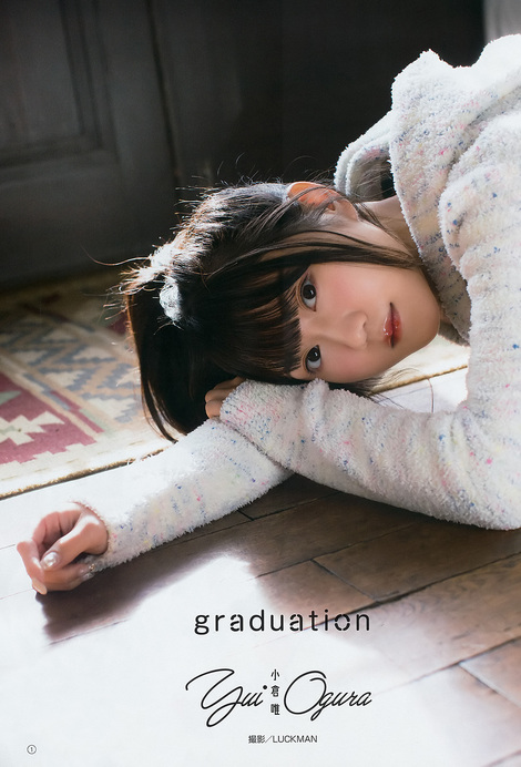 Magazine : ( [Young Gangan] - 2018 / N°7 - Yui Ogura & Yuno Mizusawa Staring )