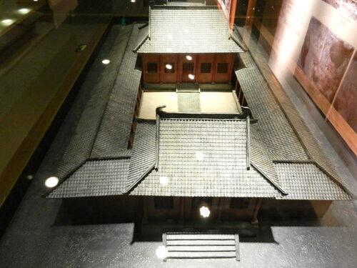 Le palais nan yue (31)